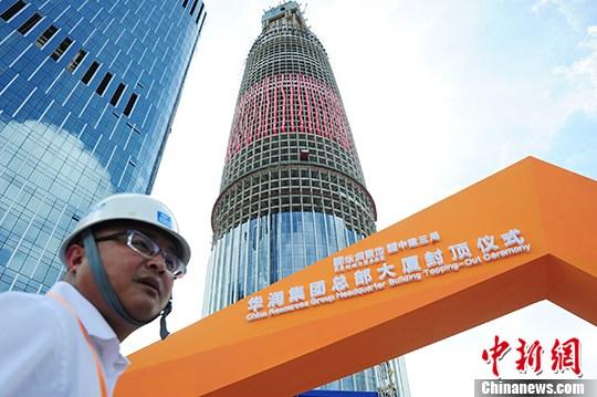 世界第二高楼上海封顶