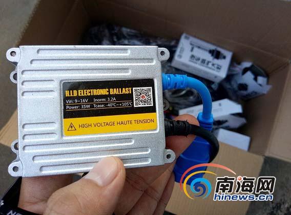 海口一汽车4s店销售的高压包(镇流器)没有中文标识.