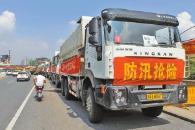 武汉营救:河南小伙一天吃一顿饭却营救疏散20多人