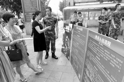 社会青年征兵启动_凤凰资讯