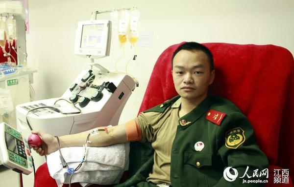 无偿献血展板水彩