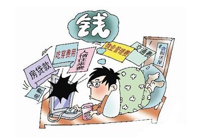 最的语_权威研究表明汉语是最悲的语言