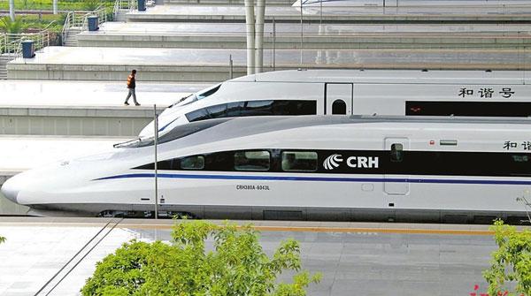 图说:京沪高铁。资料图