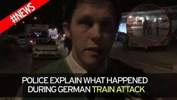 IS宣称为德国袭击事件负责!中国人还敢出国旅