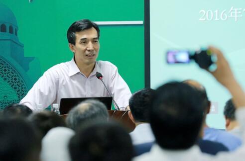 博联社总裁、北京外国语大学马晓霖教授做报告