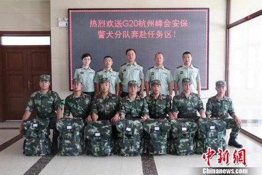 哈尔滨警犬训练基地欢送警犬安保分队 孟繁宇 摄