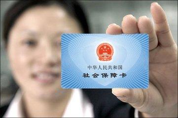 徐州市办理社保卡地址及联系电话一览  徐州本地宝