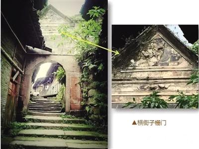名仕之乡,朱沱自古多美食龙跃路龙港美食图片