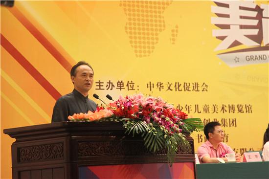 PHE大会创始人、著名书画家陈仕彬主席致辞。
