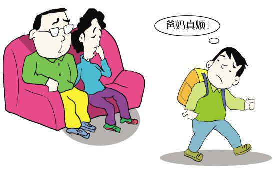 男女侧脸对视卡通图