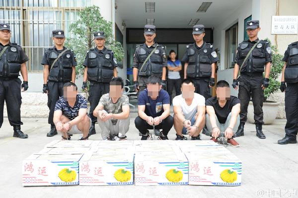 ...获一起特大跨国贩毒案 117.2公斤冰毒藏香蕉中图片 205839 600x399