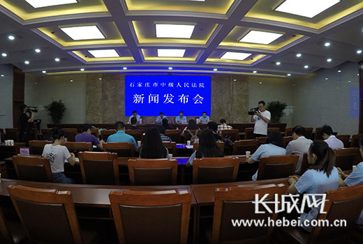 石家庄中级人民法院发布2015年度行政审判白