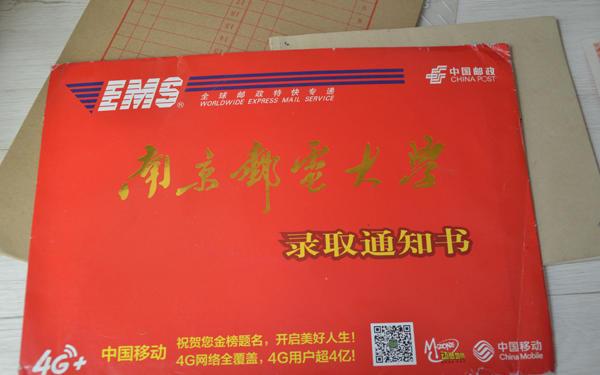 南京邮电大学录取通知书-山东女孩学费被骗离世 大学派老师慰问女孩图片