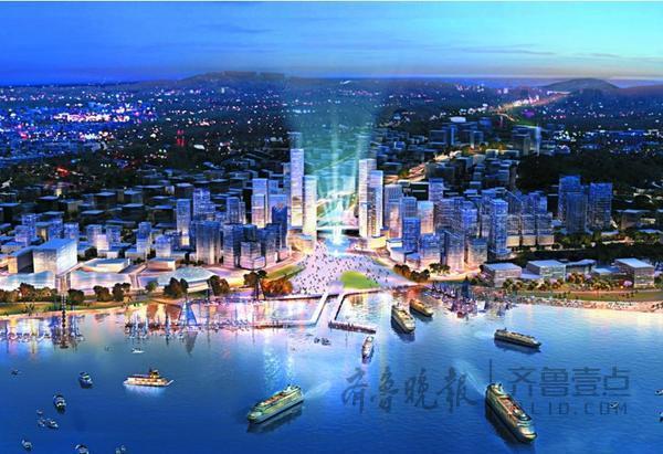 青岛西海岸新区先行先试建设商事主体信用体系