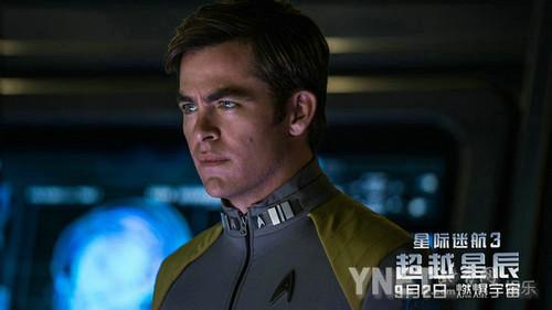 《星际迷航3:超越星辰》曝特辑 进取号爆炸图片