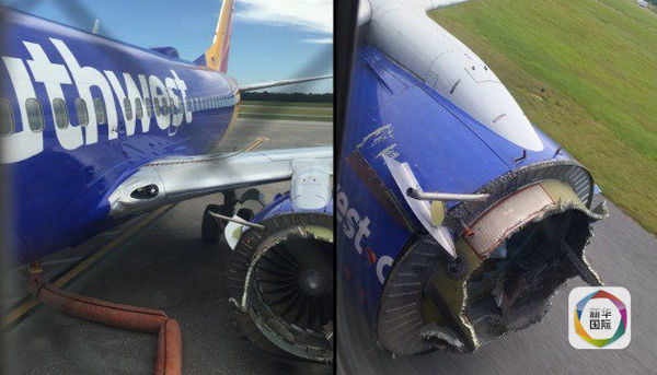 惊险!美国一架客机空中引擎爆炸