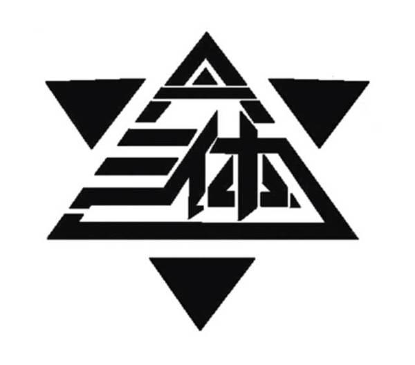 logo 标识 标志 设计 矢量 矢量图 素材 图标 600_528