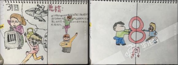 重庆小学生用手绘纪录暑假生活 这是连环画的节奏啊!