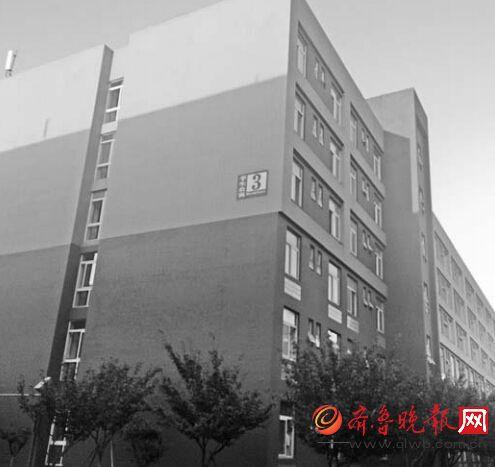 淄博职业学院学生从该宿舍楼坠下
