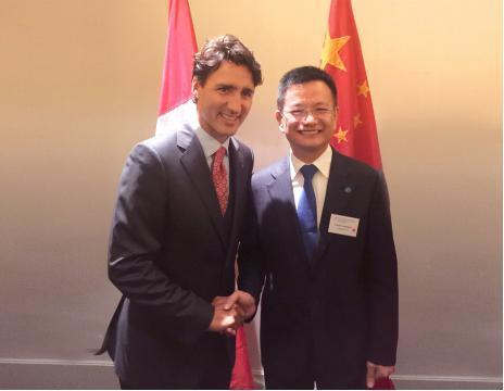 (加拿大总理贾斯汀·特鲁多与聚贸董事长陆宏翔会面)-G20开幕在即