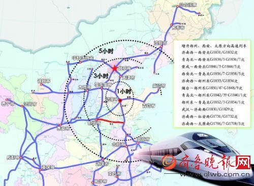 济南至西安郑州太原高铁今起售票
