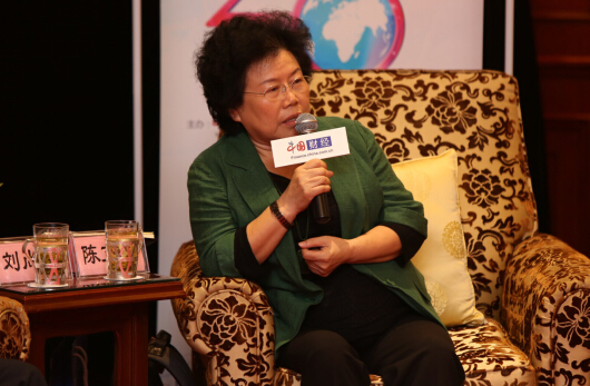 中国国际经济交流中心总经济师、执行局副主任陈文玲