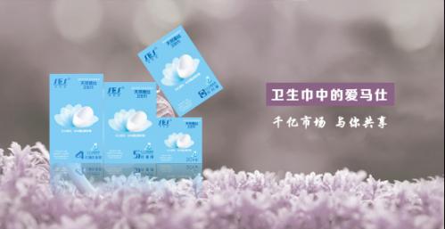 黄杰:用蚕丝卫生巾改变女性健康