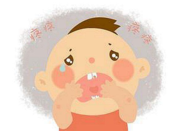长牙疼卡通图片