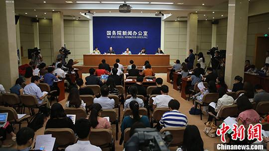 国新办就2019北京世园会国际招展及准备进展等情形举办公布会