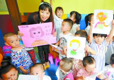 """示内容为""""我的老师""""的绘画作品.黄春涛 摄-感恩老师图片"""