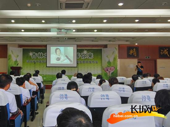 现场人员观看医院视频资料。 河北省中医院供图
