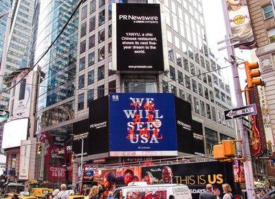 宴遇登上纽约时代广场,引路人驻足观看