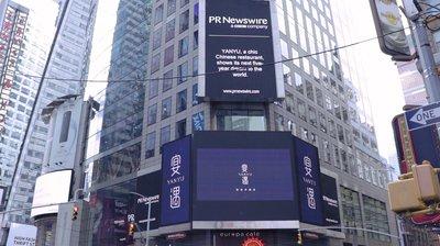 宴遇投放纽约时代广场路透视频现场图片