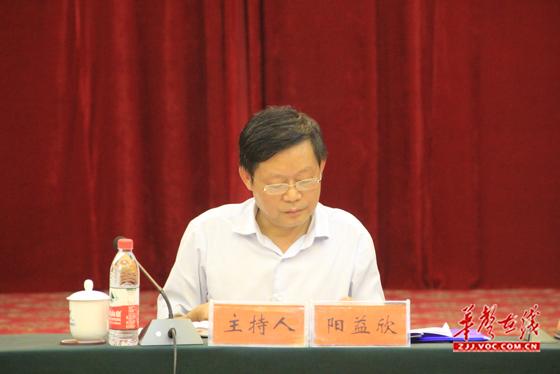 市委副秘书长阳益欣主持座谈会
