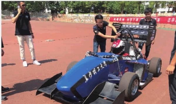 湖湘学子3D打造方程式赛车