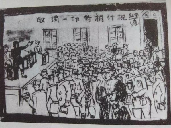 革命长征手绘画