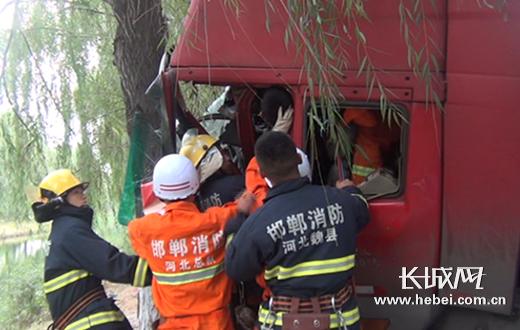 救援现场。图片由邯郸公安消防提供