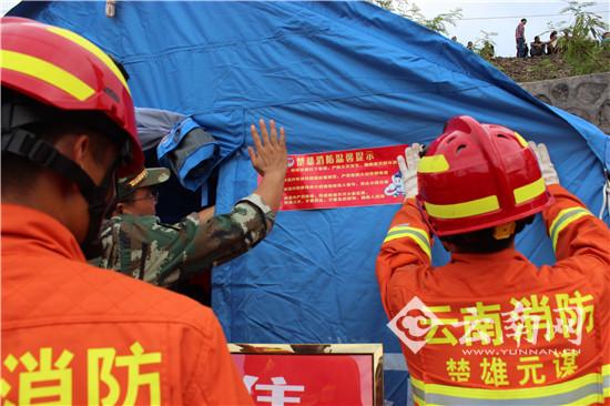 张贴帐篷防火安全警示标语 摄影 李萍玉
