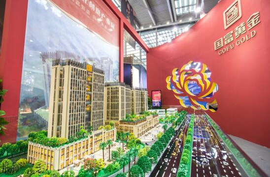 国富黄金20周年携文化创意产业园亮相深圳珠宝展
