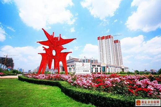 2019中国(杭州)国际循环撅_2009中国 杭州 国际循环经济产业博览会