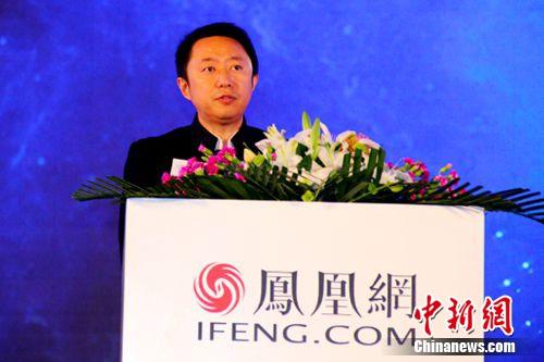 凤凰网总裁、一点资讯CEO李亚致辞