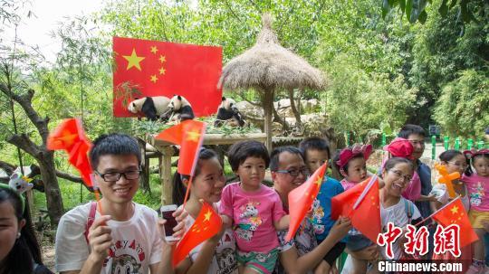 """广州长隆野生动物世界举行""""全球国宝总动员""""国庆派对"""