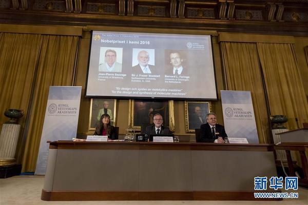 三名科学家分享2016年诺贝尔化学奖