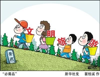 丽江古城手绘卡通