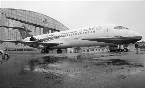 飞机设计手册 航电