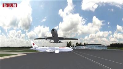 """而就在此时,a320飞机速度已经提至130节(约241公里/小时),""""机长短暂"""