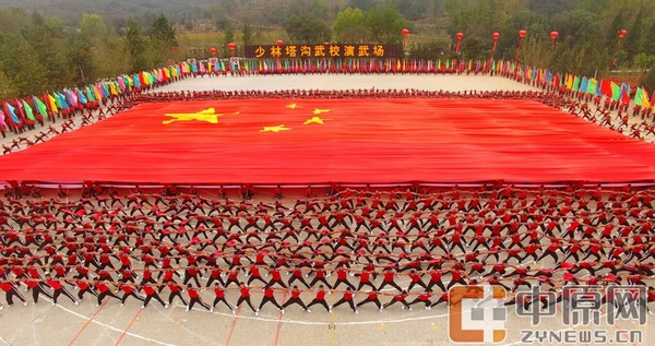 第十一届郑州国际少林武术节首次预演 塔沟武