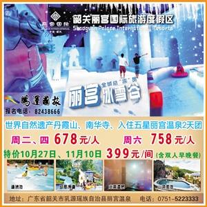 广西特殊孩子黄金周 完梦香港迪士尼乐园