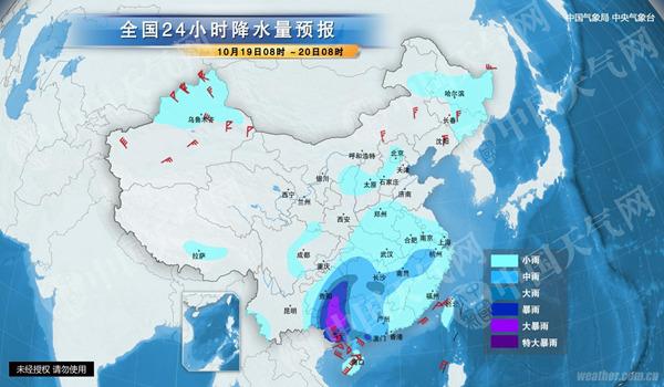 北方迎大风降温 陕西关中等地有中度霾
