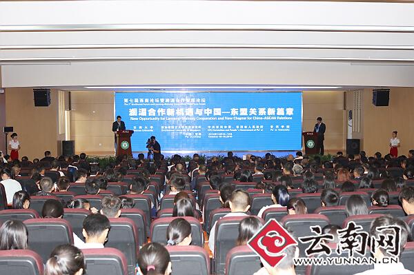 云南大学携西南论坛走进普洱 七国学者聚焦澜湄合作